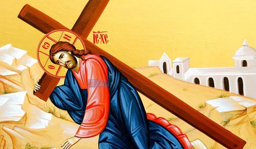 Duminica Sf. Cruci (a III-a din Postul Mare)