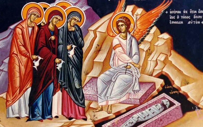 Duminica a treia după Paște (Duminica femeilor mironosițe)